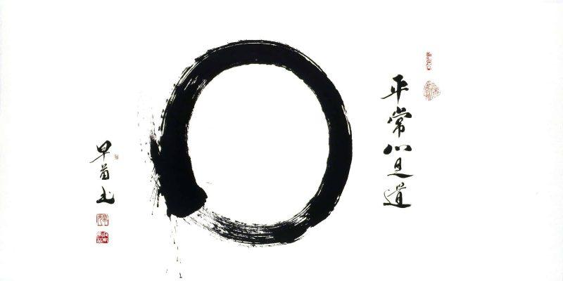 ikigai symbol